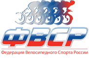 logo-fvsr-ru2014[1]