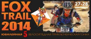 FOX_TRAIL_2014-2