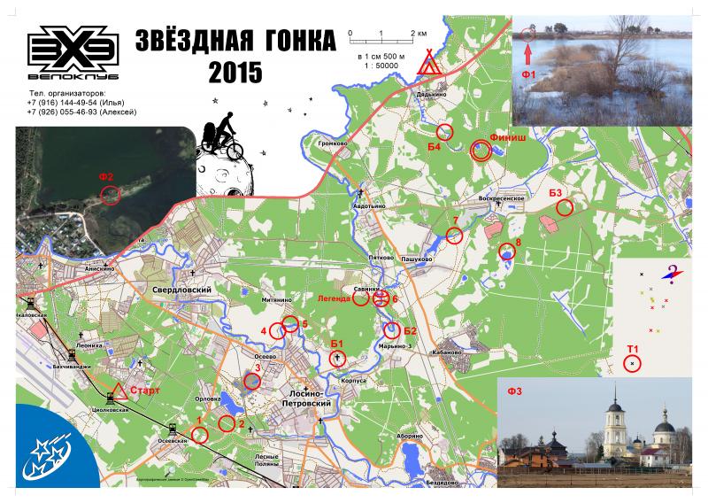 Карта mid