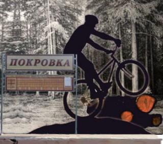 label_pokrovka-350x310[1]