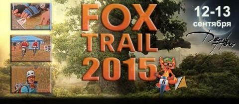 FoxTrail2015-full plakat