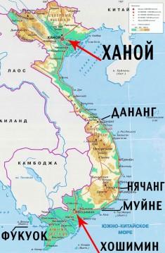 karta-vietnama-aeroporti-foto1[1]